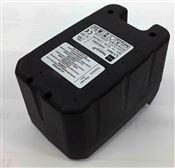 Batterie Taski Li Ion aero BP dorsal et swingo 150B