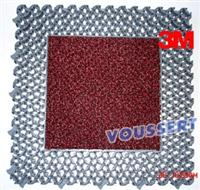 Acheter Tapis NOMAD Modular Rouge 8900 dalle mixte
