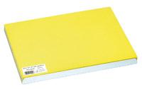 Acheter Set de table papier 30 x 40 jaune paquet de 500
