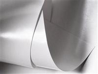 Acheter Mur standard tente Vitabri V3 Blanc 4,5m polyester enduit 290 grs