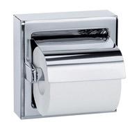 Acheter Distributeur papier toilette acier inoxydable brillant