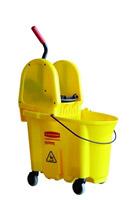 Acheter Seau de menage Wavebrake Rubbermaid jaune