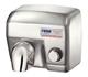 Acheter Seche main electrique inox satin 2400 W bouton poussoir