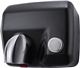 Acheter Sèche mains electrique noir manuel
