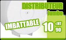 Distributeur papier toilette jumbo acier blanc fermeture à clef