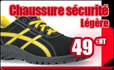 Chaussure de securite legere Vortix S1P SRC